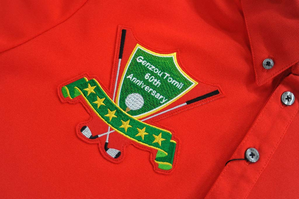 還暦ゴルフ刺繍
