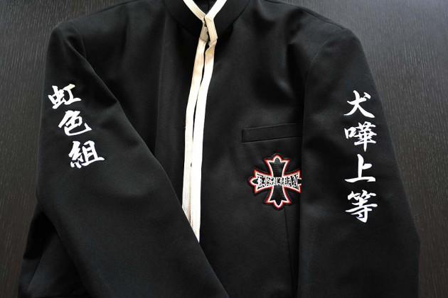 気志團学ラン刺繍