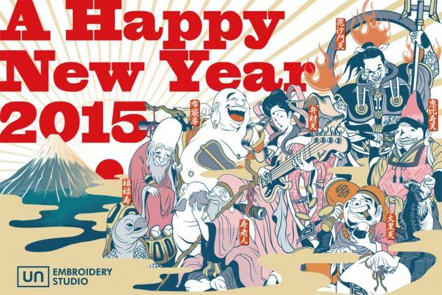 year card 2015